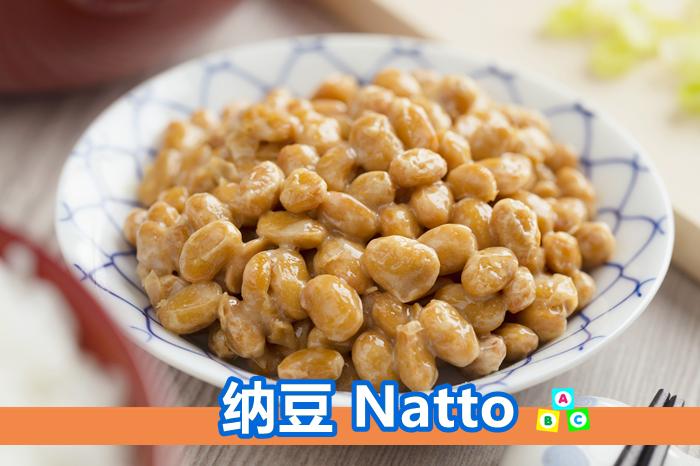 纳豆 Natto