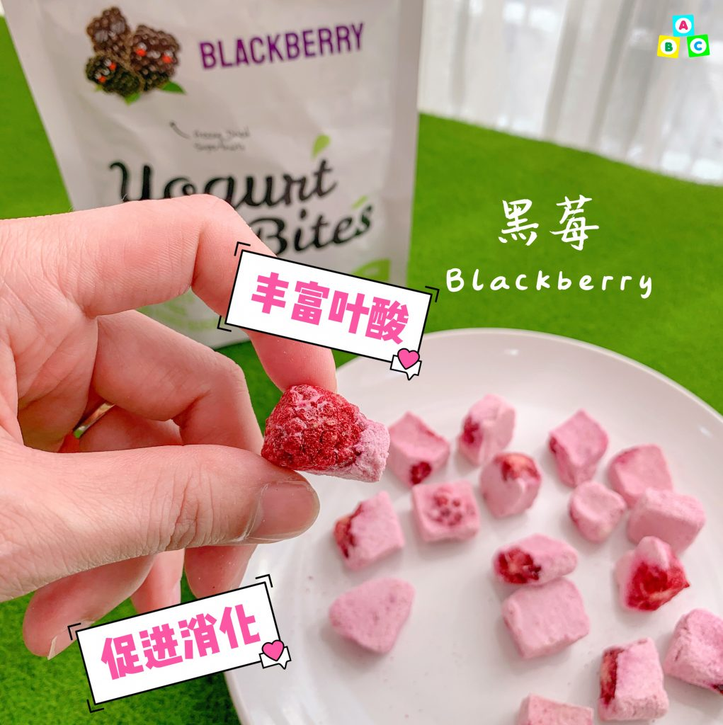 Superfruits Valley Frutara Blackberry