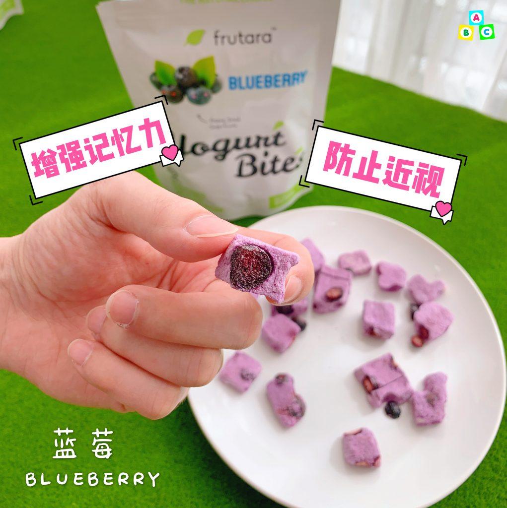 Superfruits Valley Frutara Blueberry