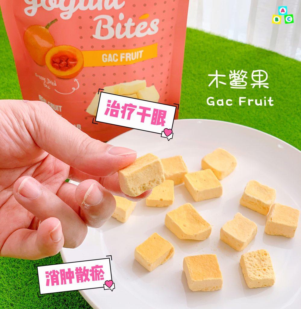 Superfruits Valley Frutara Gac Fruit